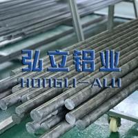 原装进口2024-T6强度高铝棒