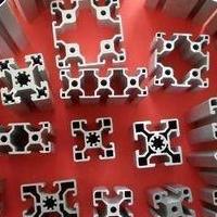 6063工业铝型材- 氧化 喷涂 电泳铝合金