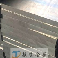 铝合金板料 6061-T6超厚铝板150MM
