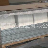 山東鋁板厚度0.1-300mm寬度7-1250mm規格.