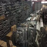 山西7116-T6精抽鋁合金管 耐沖擊鋁合金板