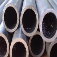 海南7109-T6大小規格鋁管 進口鋁厚板