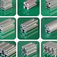 工业铝型材异型材挤压开模可根据图纸定做