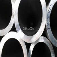 湖南7064-T6超大铝管 中厚铝板厂家