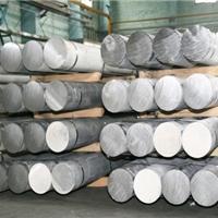 5A05铝板现货批发 5A05含税价格