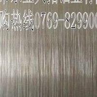 现货2014铝板状态 批发2014铝棒