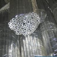 重庆7179-T6耐腐蚀光亮铝管 铝板密度