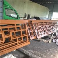 安徽滁州铝窗花 铝合金花格厂家直销