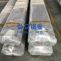 塑焊模具用7075美国进口铝棒