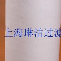 乳化液过滤纸,冷轧带钢厂用滤纸