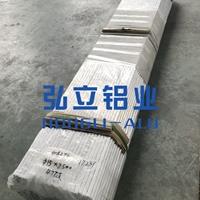 江苏7075铝棒生产厂家