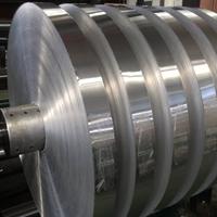 潤發鋁業鋁箔