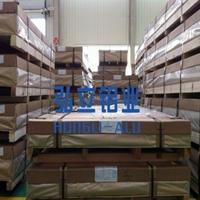 美国进口7A09耐高温铝厚板化学成分