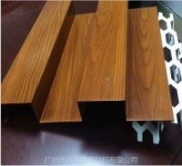 仿木纹凹凸造型铝单板 铝合金长城墙身板