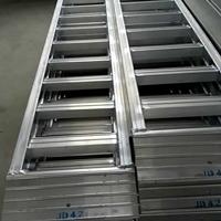 收割机铝梯收割机铝爬梯收割机铝跳板