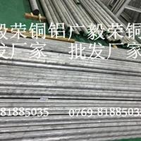 1199纯铝棒  工业纯铝棒 1199 纯铝棒厂家