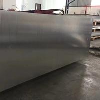 厚板7075t651国产铝块铝棒铝板