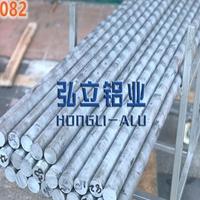 销售2A17-T4铝棒报价抗拉强度