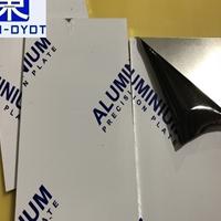 6011铝薄板零售 6011铝排规格表