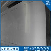 7075铝板 7075耐腐蚀氧化铝板