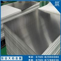 進口耐高溫5052拉直鋁板