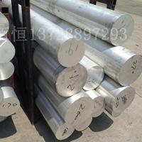 环保5083精抽铝合金棒 易削切大直径铝棒