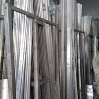 7075航空铝棒 7075铝板 厂商供应 质量可靠
