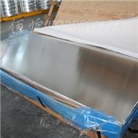 优质2024t4铝合金板 6063t6氧化手机壳铝板