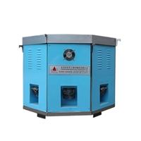 电磁熔铝炉 铝合金溶解保温设备