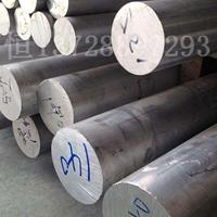 国标2024铝棒 环保2024铝板 大直径铝棒直销