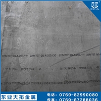 2024耐腐蚀防锈铝板