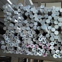 环保2A12精密研磨铝棒