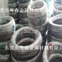 6061國標鋁絲 電纜鋁合金線