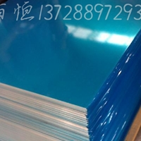 氧化6063合金鋁板 環保6063鋁薄板規格齊全