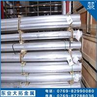 国产6061防锈铝棒化学成分