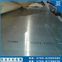 1100铝板 1100食物级铝板