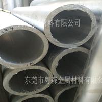 6061超大直径铝管 工业用铝管