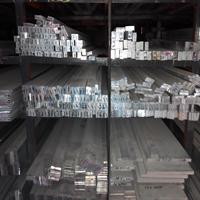 鋁管 合金鋁管 6061T6鋁管 鋁方管