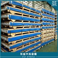 进口6063耐腐蚀铝板 6063光亮铝板