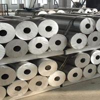 供應6061T6鋁管 6061-T6鋁型材批發零售