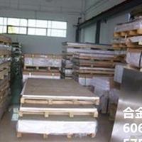 加工铝板 超宽铝板 7075航空铝板