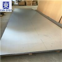 3004铝板 3004耐高温拉直铝板