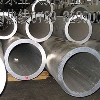 热供2024铝合金管2024无缝铝合金管