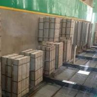 供應鋁板工業鋁板 5754 5A06