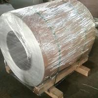 青島合金鋁卷多少錢一平方