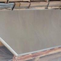 現貨供應6061花紋鋁板、5083鋁卷 3003鋁板