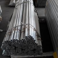供应1060铝管 纯铝管 合金铝管