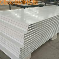 东三省净化板及铝型材供应