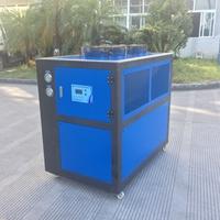 鋁氧化冰水機、鋁氧化冷水機 鋁氧化冰水機