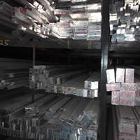 有经验供应铝棒 大圆铝棒 LY12铝棒 铝方棒